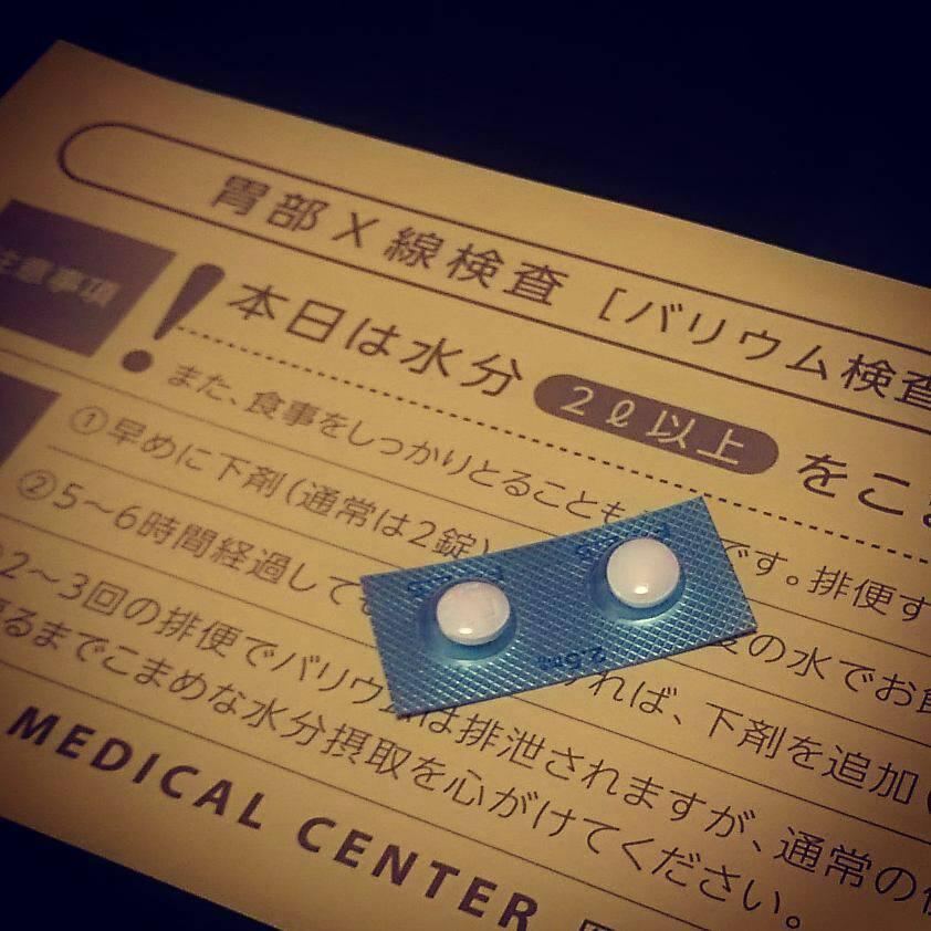 下剤 バリウム 【医師監修】バリウム検査の後に副作用が出ることがあるって本当?